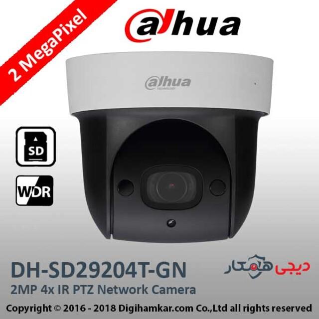 دوربین مداربسته تحت شبکه دام چرخشی داهوا مدل DH-SD29204T-GN