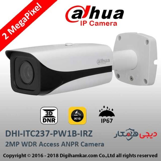 دوربين تحت شبکه بولت ANPR داهوا مدل DHI-ITC237-PW1B-IRZ