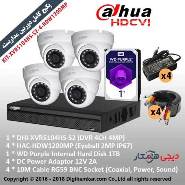 پکیج دوربین مداربستهHD-CVI داهوا KIT-XVR5104HS-S2-4-HDW1200MP