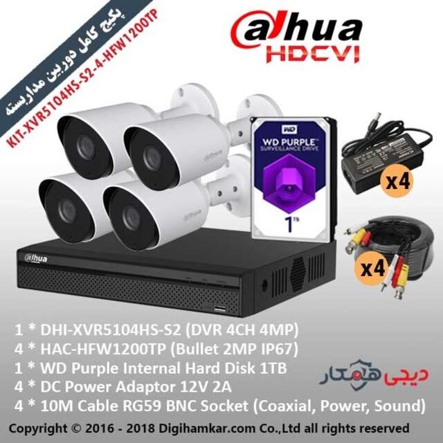 پکیج دوربین مداربستهHD-CVI داهوا KIT-XVR5104HS-S2-4-HFW1200TP