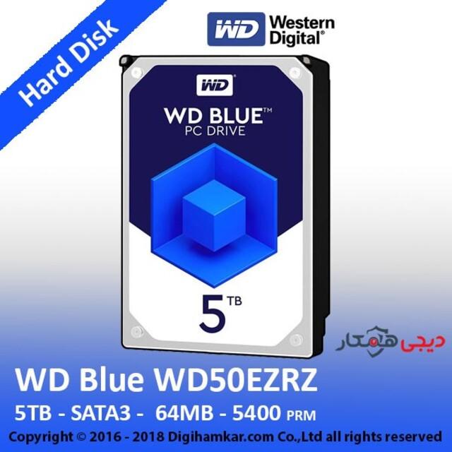هارددیسک اینترنال وسترن دیجیتال مدل Blue WD50EZRZ ظرفیت 5 ترابایت