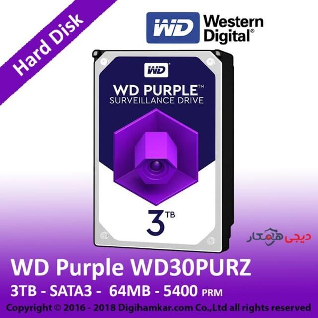 هارددیسک اینترنال وسترن دیجیتال مدل Purple WD30PURZ ظرفیت 3 ترابایت