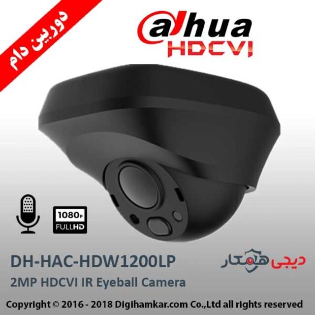 دوربین مداربسته HD-CVI دام داهوا مدل DH-HAC-HDW1200LP