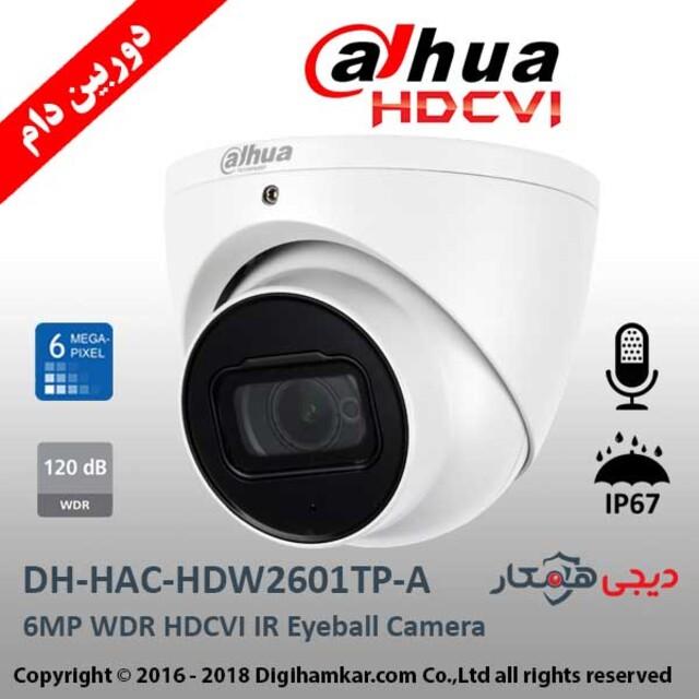 دوربین مداربسته HD-CVI دام داهوا مدل DH-HAC-HDW2601TP-A