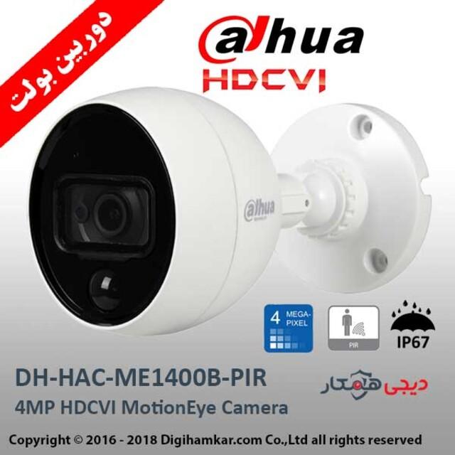 دوربین مداربسته HD-CVI بولت داهوا مدل DH-HAC-ME1400B-PIR