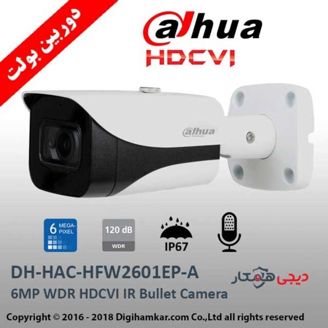 دوربین مداربسته HD-CVI بولت داهوا مدل DH-HAC-HFW2601EP-A