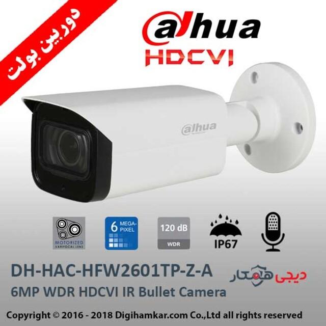 دوربین مداربسته HD-CVI بولت داهوا موتورایز مدل DH-HAC-HFW2601TP-Z-A