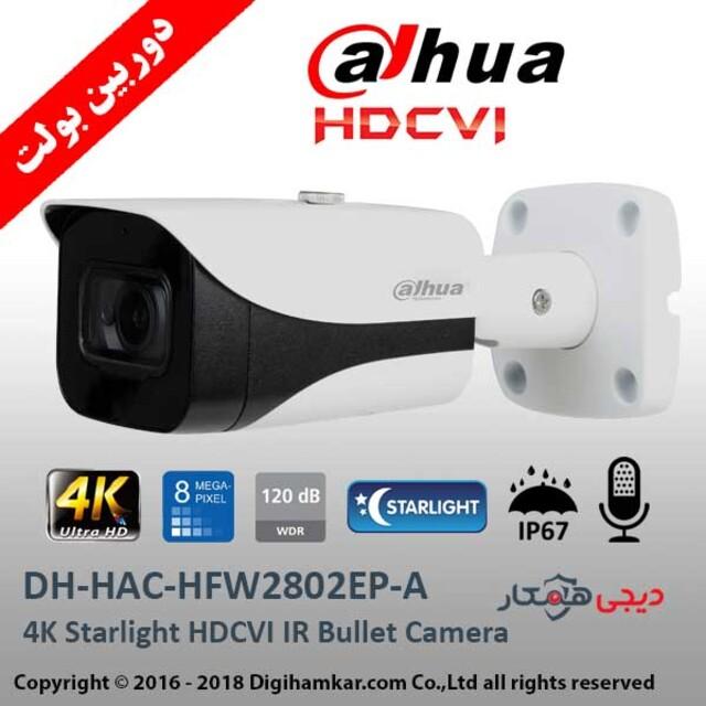 دوربین مداربسته HD-CVI بولت داهوا مدل DH-HAC-HFW2802EP-A
