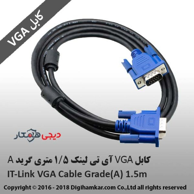 کابل VGA آی تی لینک 1.5 متری گرید A