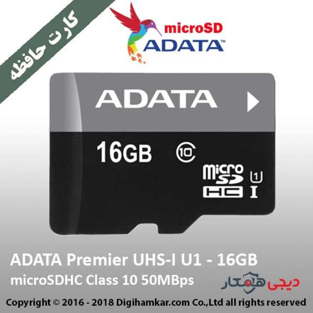 کارت حافظه microSDHC ای ديتا مدل Premier کلاس 10 استاندارد UHS-I U1 سرعت 50MBps ظرفيت 16 گيگابايت