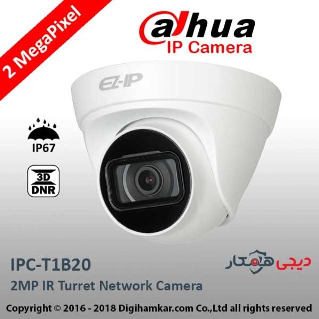 دوربين مداربسته تحت شبکه دام داهوا مدل IPC-T1B20