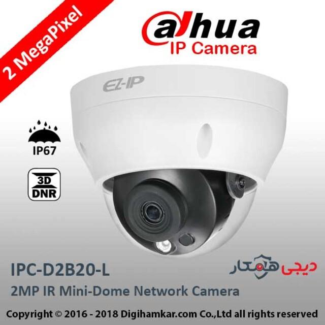 دوربين مداربسته تحت شبکه دام داهوا مدل IPC-D2B20-L