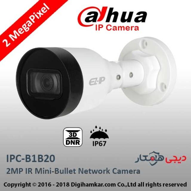 دوربين تحت شبکه بولت داهوا مدل IPC-B1B20