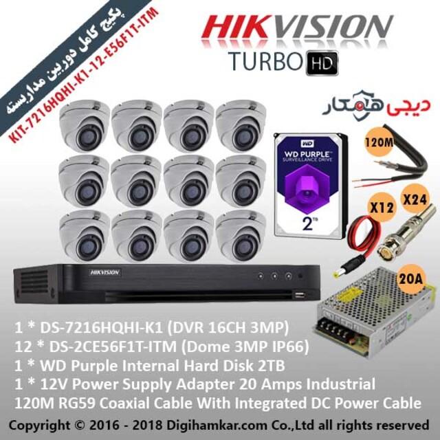 پکیج کامل دوربین مداربستهTurboHD هایک ویژن اقتصادی KIT-7216HQHI-K1-12-E56F1T-ITM