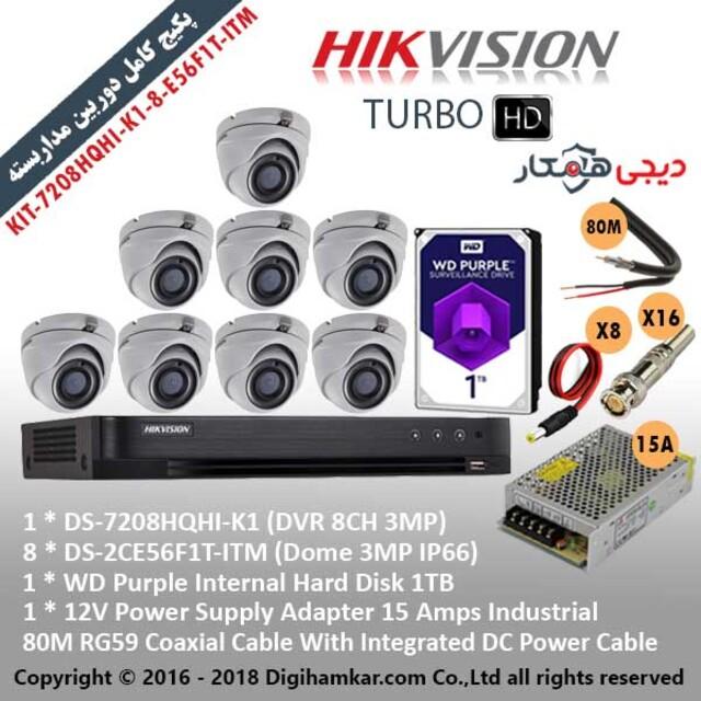 پکیج کامل دوربین مداربستهTurboHD هایک ویژن اقتصادی KIT-7208HQHI-K1-8-E56F1T-ITM