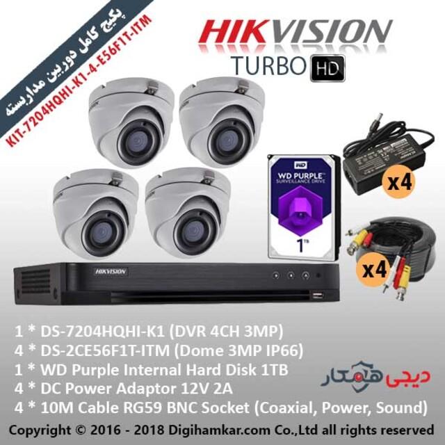 پکیج کامل دوربین مداربستهTurboHD هایک ویژن اقتصادی KIT-7204HQHI-K1-4-E56F1T-ITM