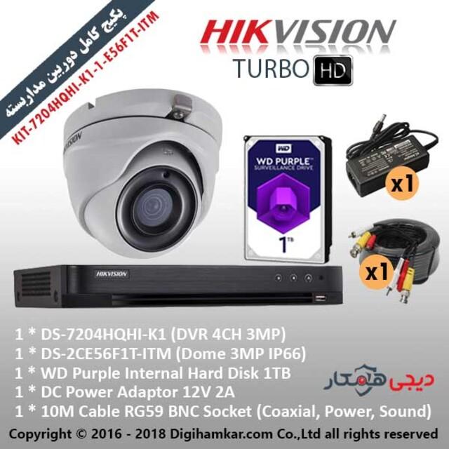 پکیج کامل دوربین مداربستهTurboHD هایک ویژن اقتصادی KIT-7204HQHI-K1-1-E56F1T-ITM