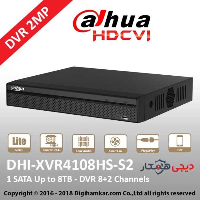 ضبط کننده ویدیویی دیجیتال DVR داهوا مدل DHI-XVR4108HS-S2