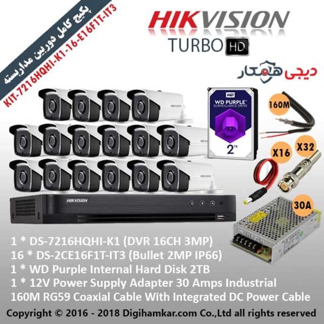 پکیج کامل دوربین مداربستهTurboHD هایک ویژن اقتصادی KIT-7216HQHI-K1-16-E16F1T-IT3