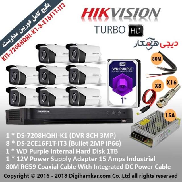 پکیج کامل دوربین مداربستهTurboHD هایک ویژن اقتصادی KIT-7208HQHI-K1-8-E16F1T-IT3
