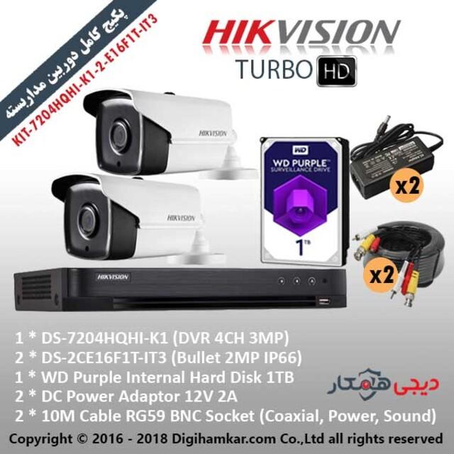 پکیج کامل دوربین مداربستهTurboHD هایک ویژن اقتصادی KIT-7204HQHI-K1-2-E16F1T-IT3