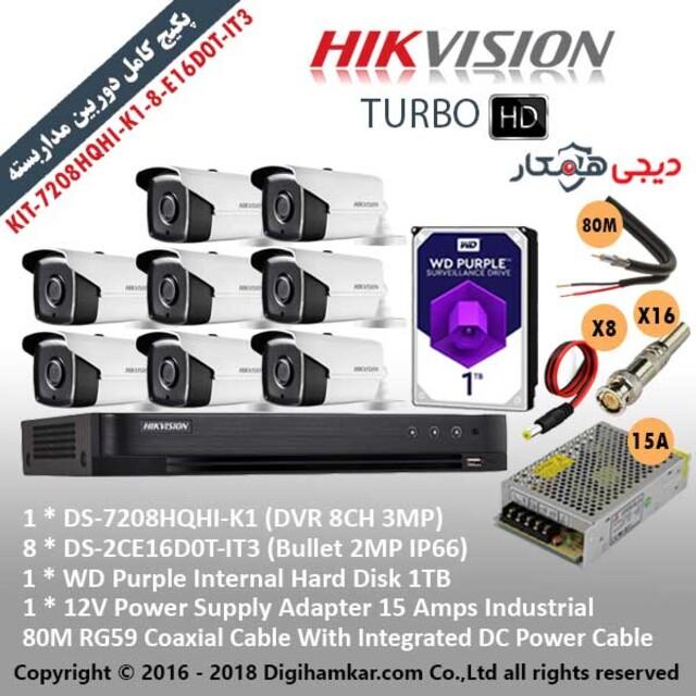 پکیج کامل دوربین مداربستهTurboHD هایک ویژن اقتصادی KIT-7208HQHI-K1-8-E16D0T-IT3