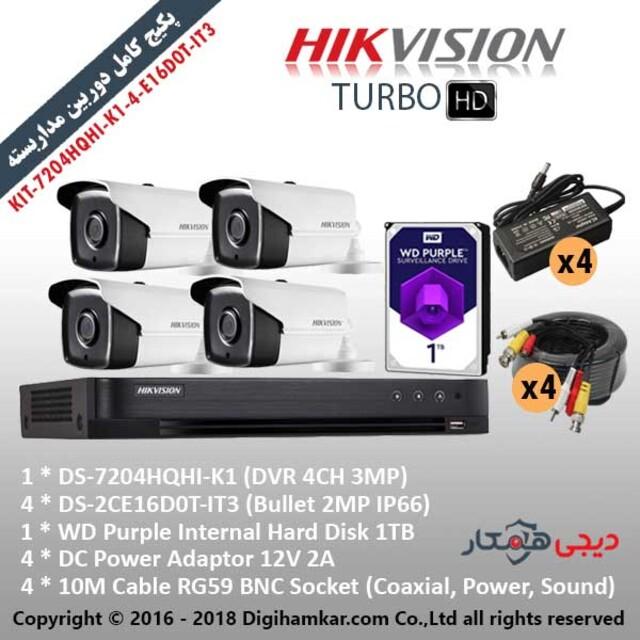 پکیج کامل دوربین مداربستهTurboHD هایک ویژن اقتصادی KIT-7204HQHI-K1-4-E16D0T-IT3