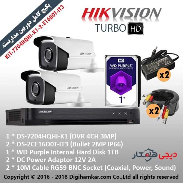 پکیج کامل دوربین مداربستهTurboHD هایک ویژن اقتصادی KIT-7204HQHI-K1-2-E16D0T-IT3