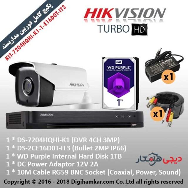 پکیج کامل دوربین مداربستهTurboHD هایک ویژن اقتصادی KIT-7204HQHI-K1-1-E16D0T-IT3