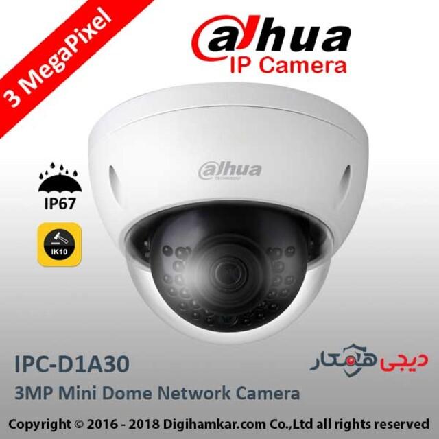 دوربین مداربسته تحت شبکه دام داهوا مدل IPC-D1A30