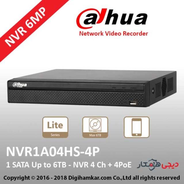 ضبط کننده ویدیویی تحت شبکه NVR داهوا مدل NVR1A04HS-4P