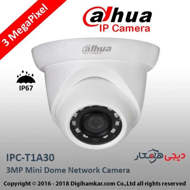 دوربین مداربسته تحت شبکه دام داهوا مدل IPC-T1A30