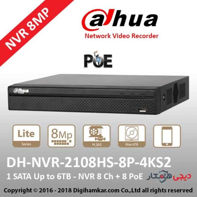 ضبط کننده ویدیویی تحت شبکه NVR داهوا مدل DH-NVR2108HS-8P-4KS2