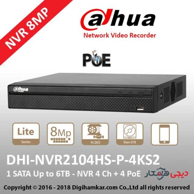 ضبط کننده ویدیویی تحت شبکه NVR داهوا مدل DHI-NVR2104HS-P-4KS2