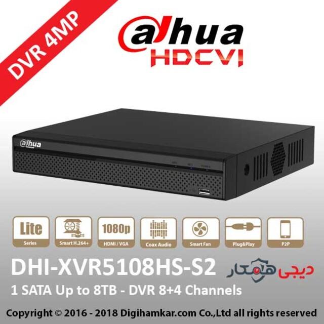 ضبط کننده ویدیویی دیجیتال DVR داهوا مدل DHI-XVR5108HS-S2