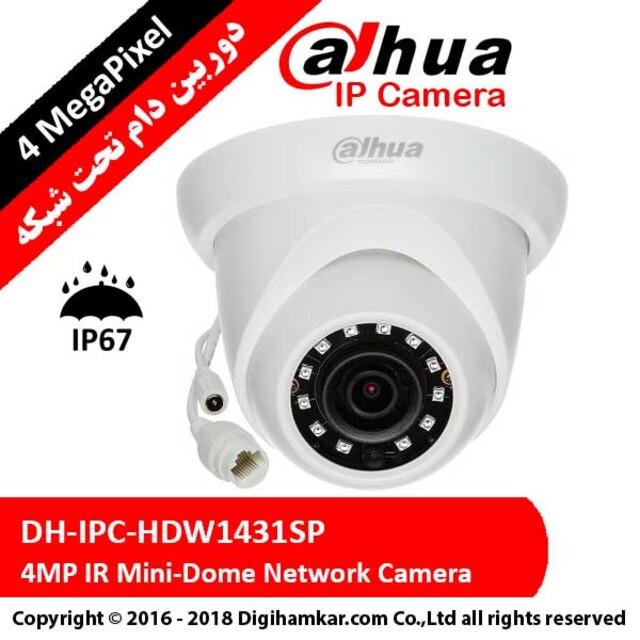 دوربین مداربسته تحت شبکه دام داهوا مدل DH-IPC-HDW1431SP