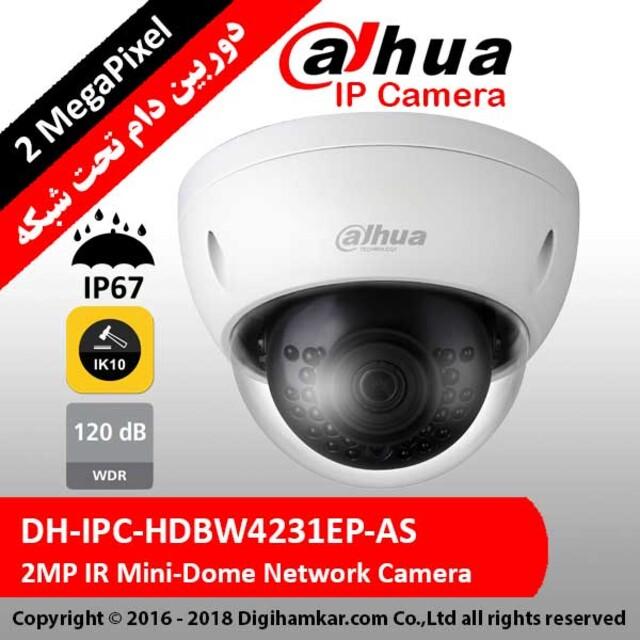 دوربین مداربسته تحت شبکه دام داهوا استارلایت مدل DH-IPC-HDBW4231EP-AS