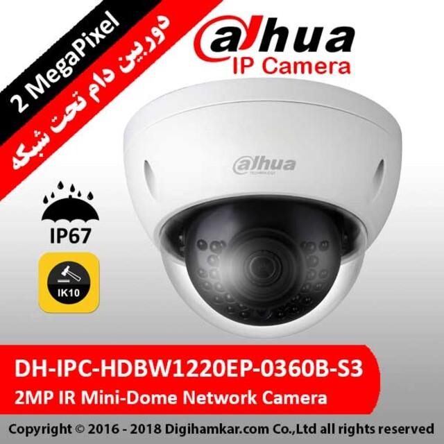 دوربين مداربسته تحت شبکه دام داهوا مدل DH-IPC-HDBW1220EP-0360B-S3