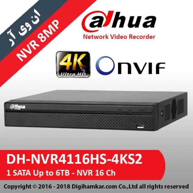 ضبط کننده ویدیویی تحت شبکه NVR داهوا مدل DH-NVR4116HS-4KS2