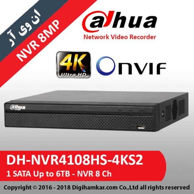 ضبط کننده ویدیویی تحت شبکه NVR داهوا مدل DH-NVR4108HS-4KS2