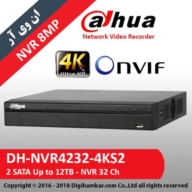ضبط کننده ویدیویی تحت شبکه NVR داهوا مدل DH-NVR4232-4KS2