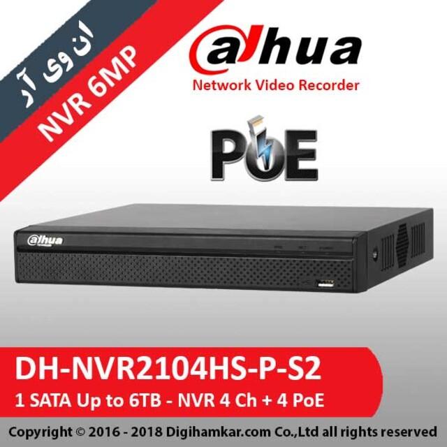 ضبط کننده ویدیویی تحت شبکه NVR داهوا مدل DH-NVR2104HS-P-S2