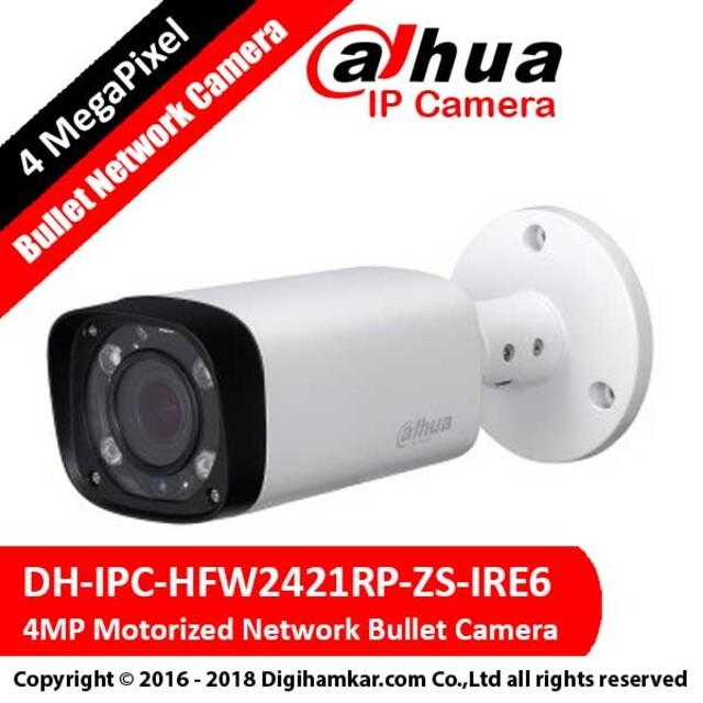 دوربين تحت شبکه بولت موتورایز داهوا مدل DH-IPC-HFW2421RP-ZS-IRE6