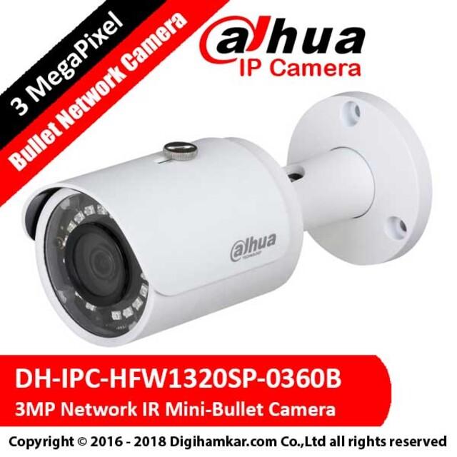 دوربين تحت شبکه بولت داهوا مدل DH-IPC-HFW1320SP-0360B