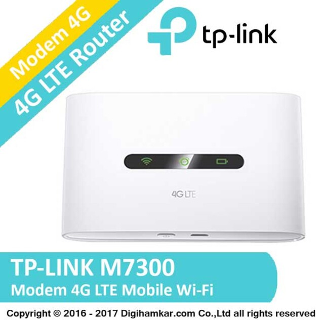 مودم همراه 4G LTE بی سیم تی پی-لینک مدل M7300