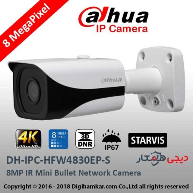دوربین تحت شبکه بولت موتورایز داهوا مدل DH-IPC-HFW4830EP-S
