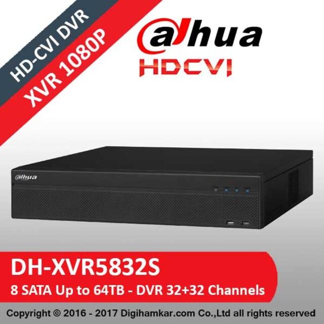 ضبط کننده ویدیویی دیجیتال DVR داهوا مدل DH-XVR5832S