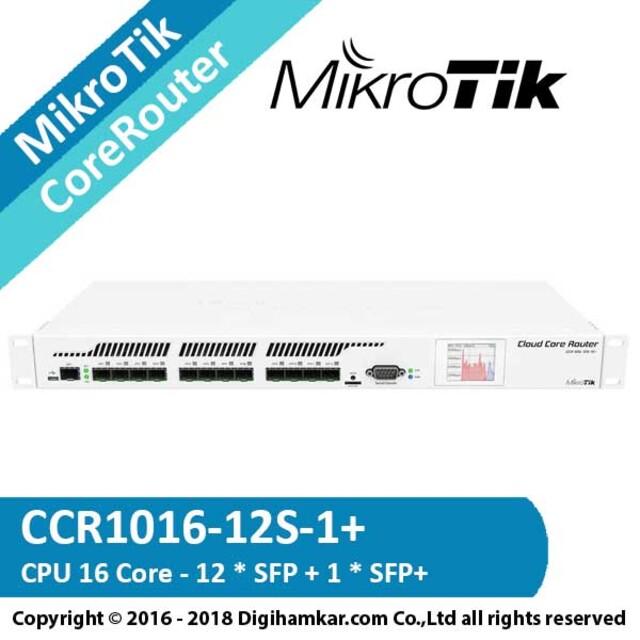 کر روتر میکروتیک مدل +CCR1016-12S-1S