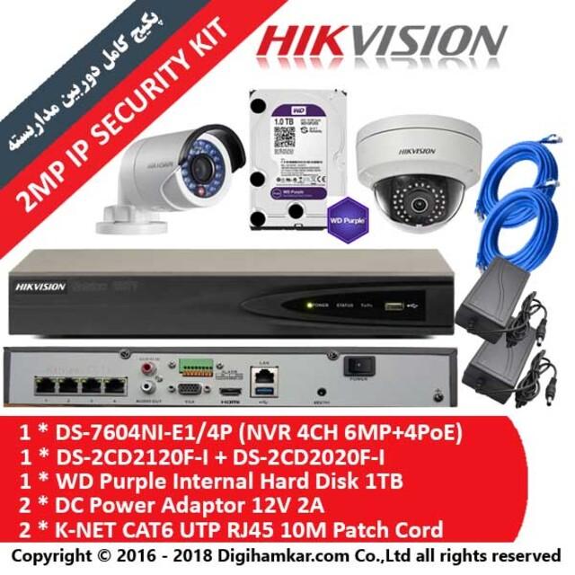 پکیج کامل دوربین مداربستهتحت شبکه IP هایک ویژن اقتصادی DHP-2N4N002