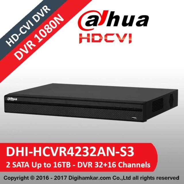 ضبط کننده ویدیویی دیجیتال DVR داهوا مدل DHI-HCVR4232AN-S3